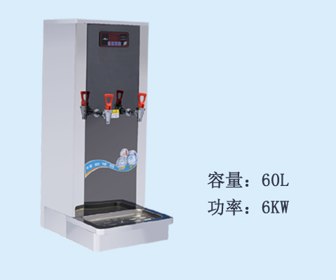 步进式开水器_必威尔节能饮水设备