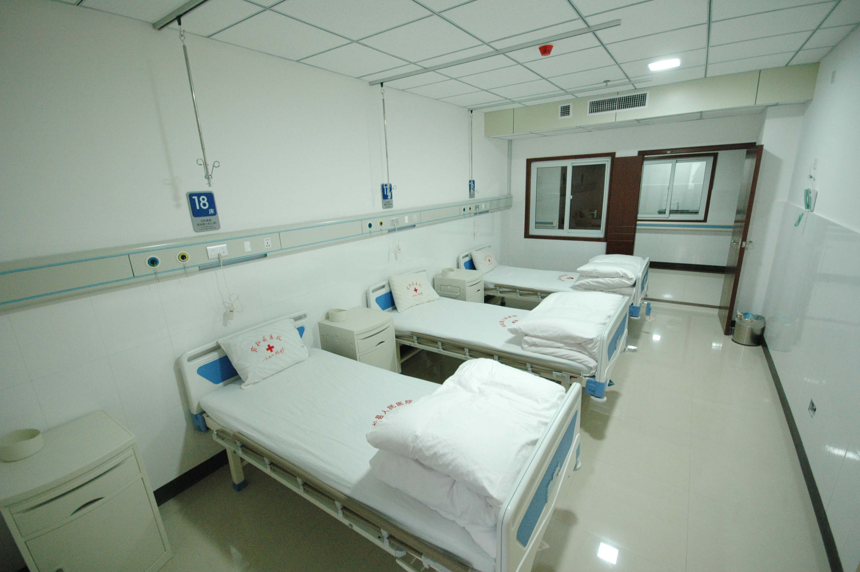 医院住院部饮水解决方案 高清图片